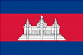 柬埔寨驻华使馆