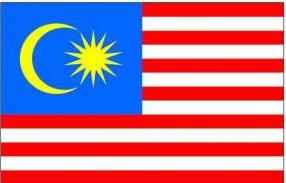 马来西亚驻华使馆
