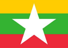 缅甸驻华使馆