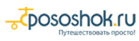 Pososhok